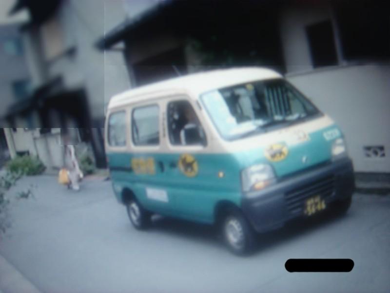 ヤマト運輸の車両