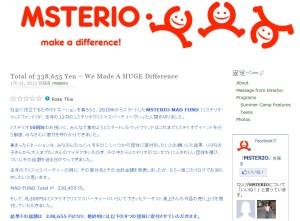 MSTERIO1