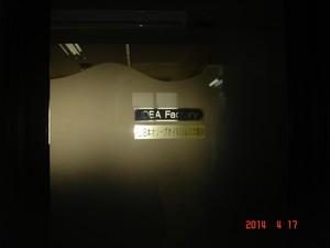 オリーブオイルソムリエ協会2階事務所